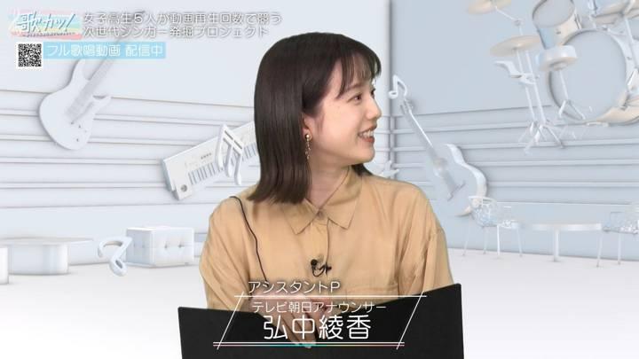 2020年10月22日弘中綾香の画像03枚目