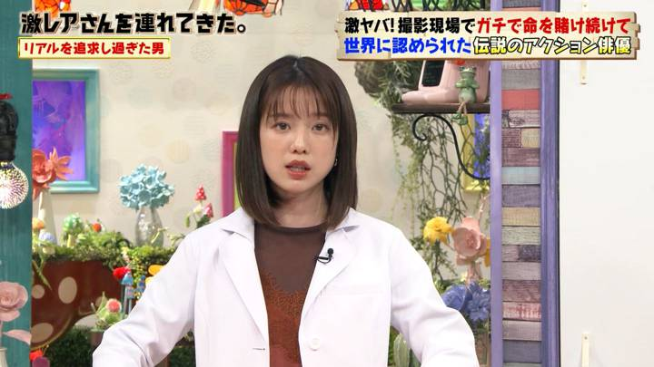 2020年10月26日弘中綾香の画像02枚目