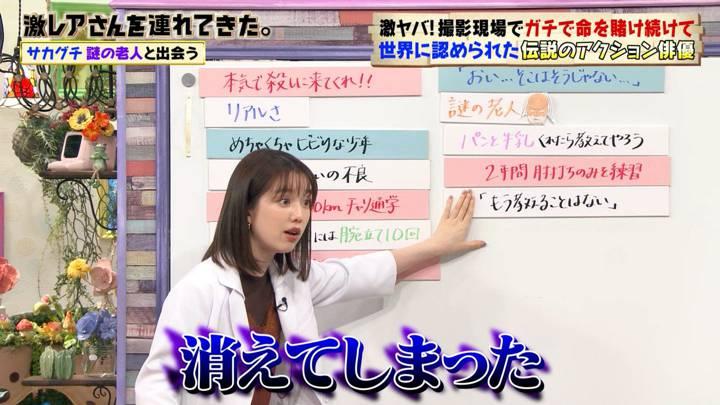 2020年10月26日弘中綾香の画像03枚目