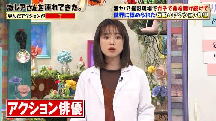 2020年10月26日弘中綾香の画像04枚目
