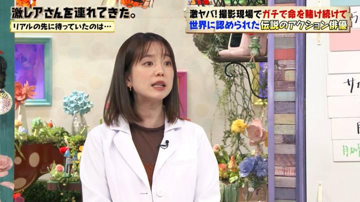 2020年10月26日弘中綾香の画像05枚目