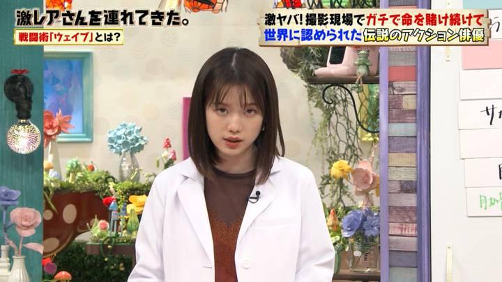 2020年10月26日弘中綾香の画像06枚目