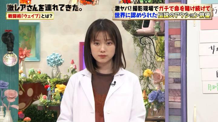 2020年10月26日弘中綾香の画像07枚目