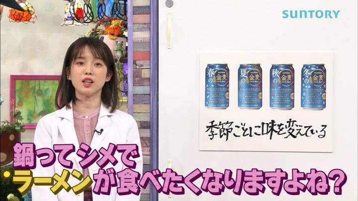 2020年10月26日弘中綾香の画像09枚目