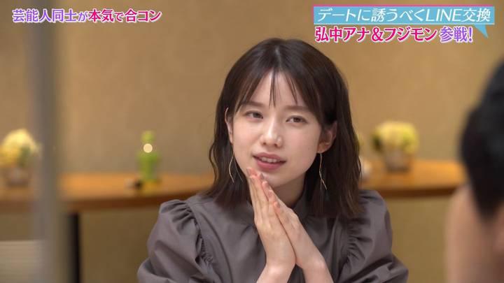 2020年10月29日弘中綾香の画像06枚目