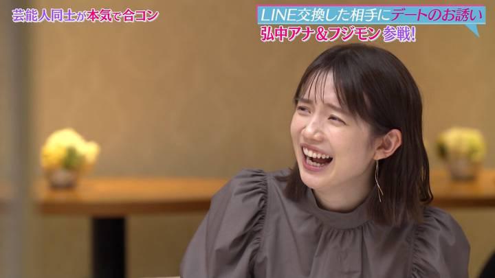 2020年10月29日弘中綾香の画像09枚目