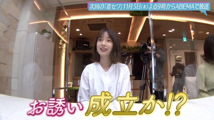2020年10月29日弘中綾香の画像11枚目