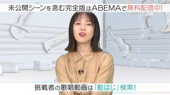 2020年10月29日弘中綾香の画像18枚目