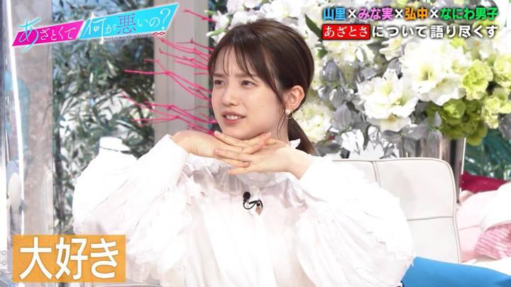 2020年10月31日弘中綾香の画像02枚目