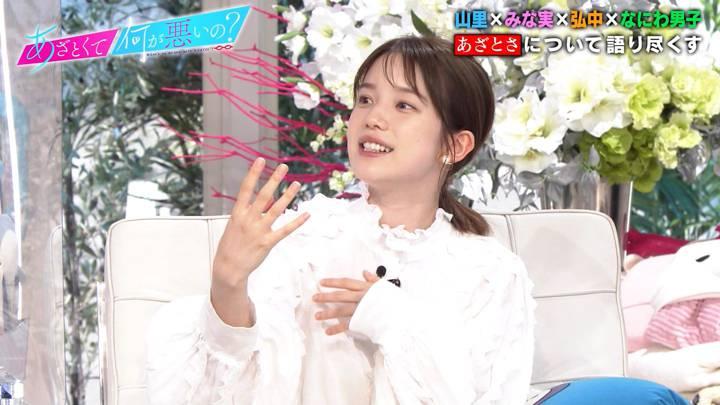 2020年10月31日弘中綾香の画像03枚目