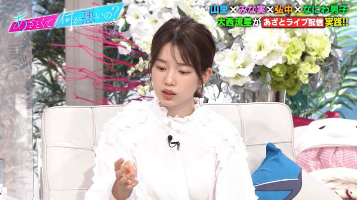 2020年10月31日弘中綾香の画像13枚目