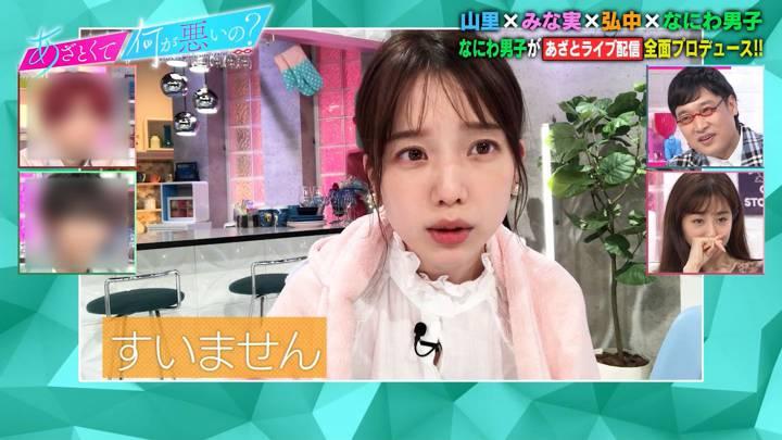 2020年10月31日弘中綾香の画像19枚目