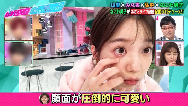 2020年10月31日弘中綾香の画像21枚目
