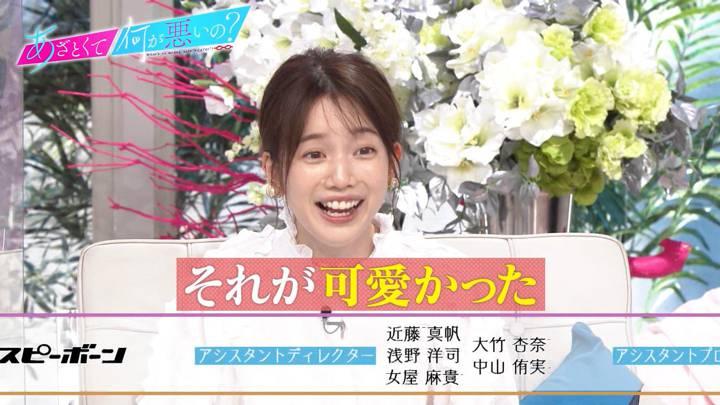 2020年10月31日弘中綾香の画像27枚目