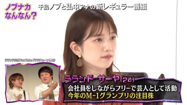 2020年10月31日弘中綾香の画像29枚目