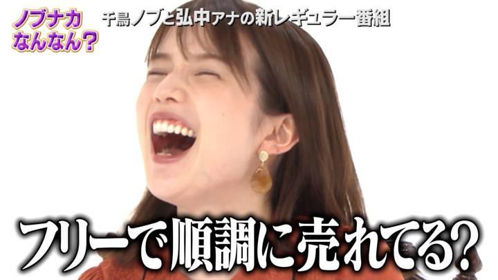 2020年10月31日弘中綾香の画像30枚目