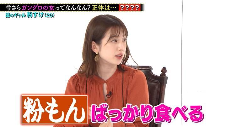 2020年10月31日弘中綾香の画像31枚目