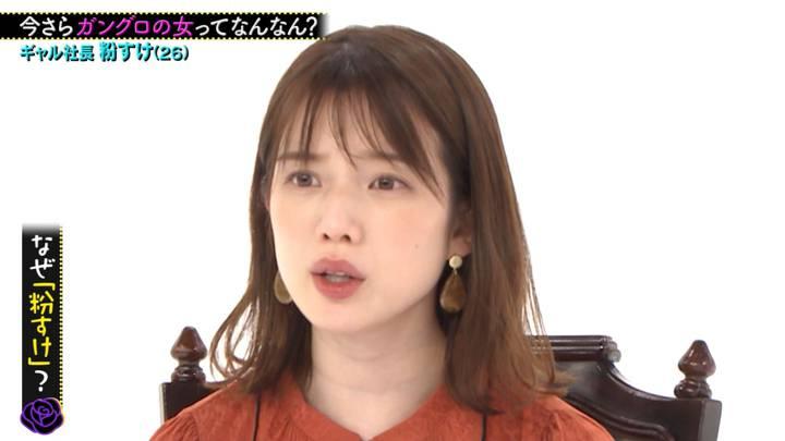 2020年10月31日弘中綾香の画像32枚目