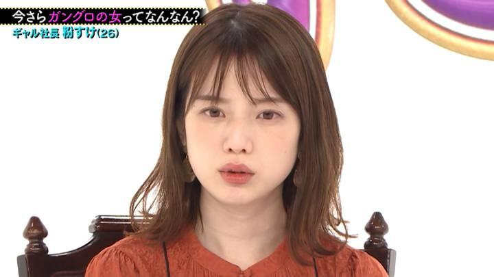 2020年10月31日弘中綾香の画像33枚目