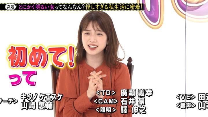 2020年10月31日弘中綾香の画像34枚目