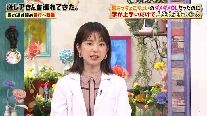 2020年11月02日弘中綾香の画像02枚目