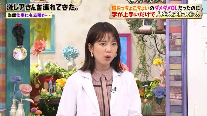 2020年11月02日弘中綾香の画像03枚目