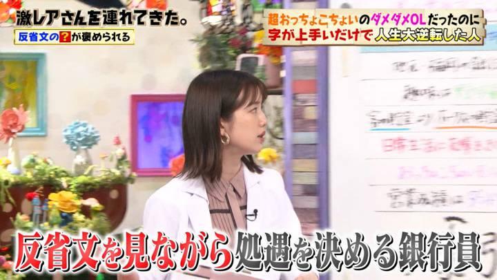 2020年11月02日弘中綾香の画像04枚目