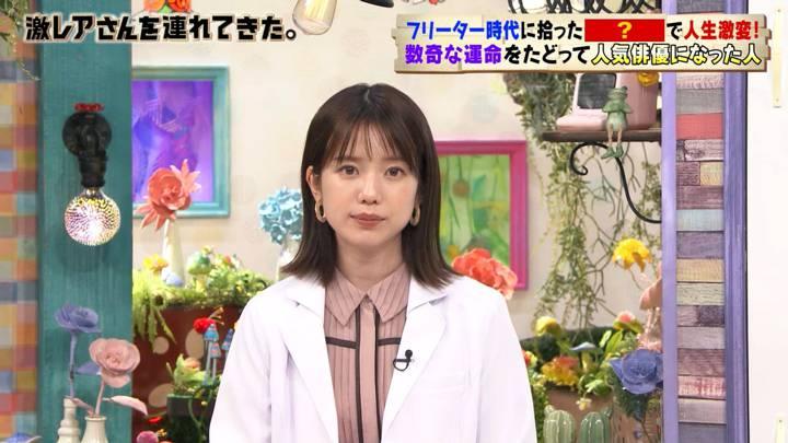 2020年11月02日弘中綾香の画像06枚目