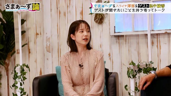 2020年11月02日弘中綾香の画像10枚目