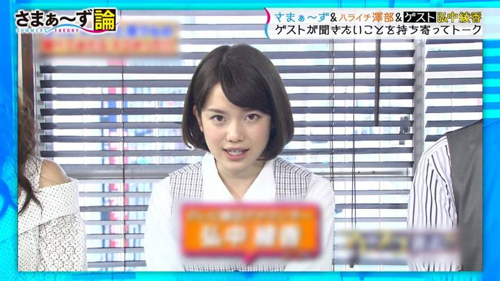 2020年11月02日弘中綾香の画像12枚目
