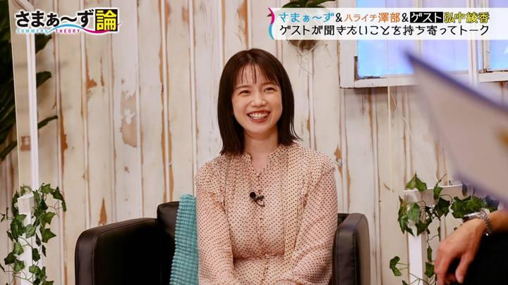 2020年11月02日弘中綾香の画像15枚目