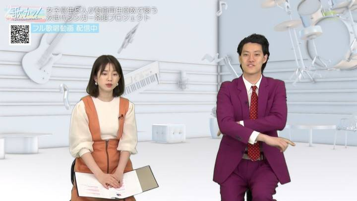 2020年11月05日弘中綾香の画像02枚目