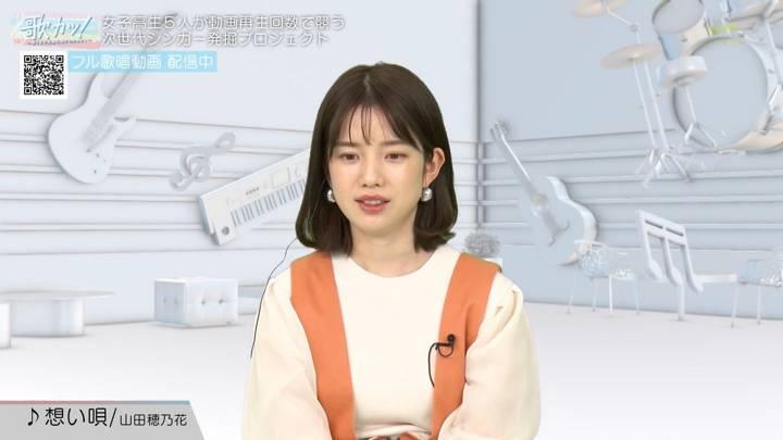 2020年11月05日弘中綾香の画像03枚目