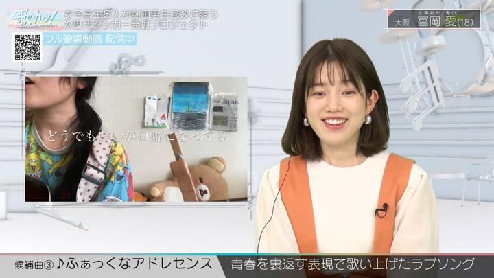 2020年11月05日弘中綾香の画像04枚目