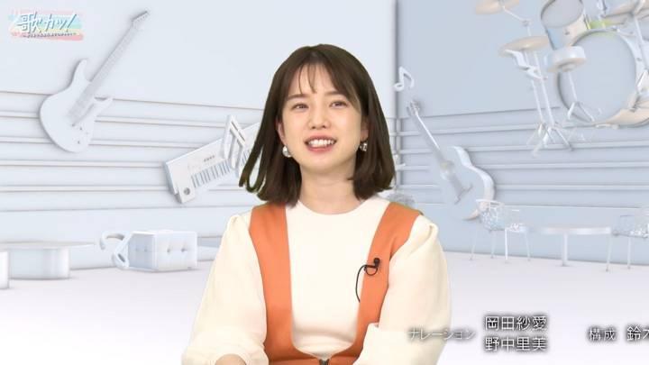 2020年11月05日弘中綾香の画像08枚目