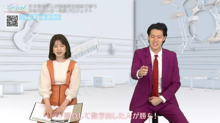2020年11月12日弘中綾香の画像02枚目