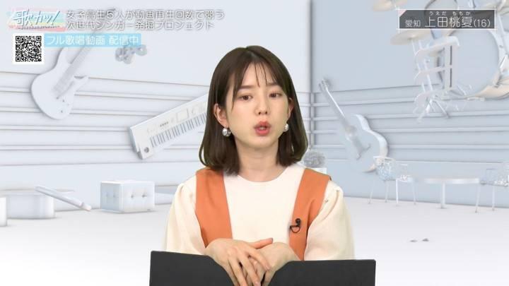 2020年11月12日弘中綾香の画像03枚目