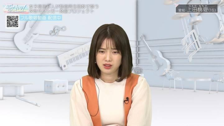 2020年11月12日弘中綾香の画像04枚目
