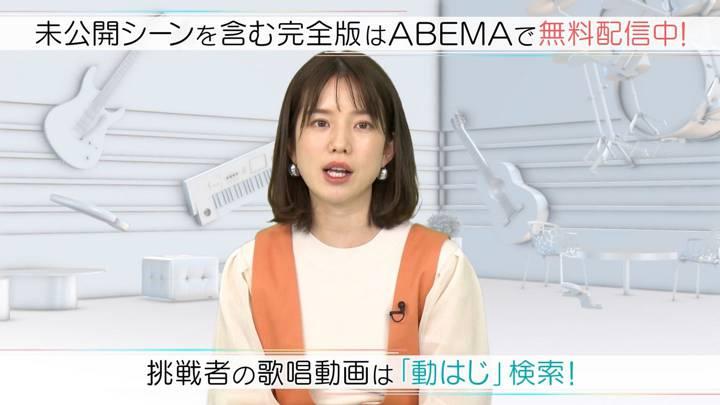 2020年11月12日弘中綾香の画像05枚目