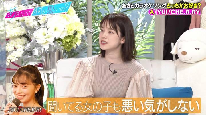 2020年11月14日弘中綾香の画像01枚目