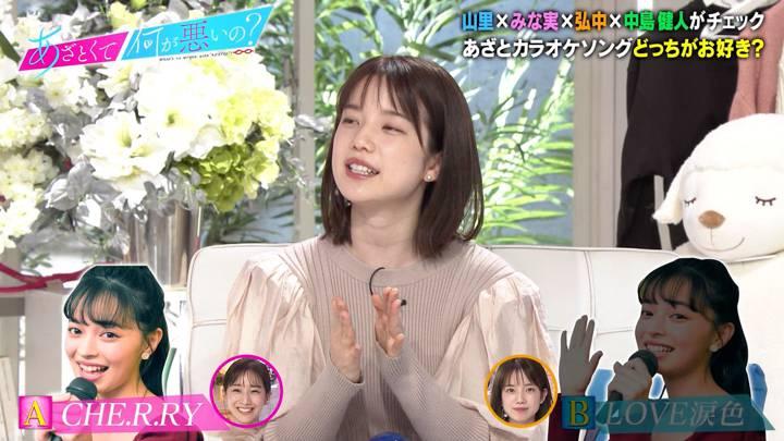 2020年11月14日弘中綾香の画像02枚目