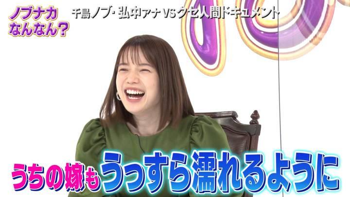 2020年11月14日弘中綾香の画像09枚目