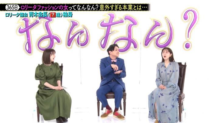 2020年11月14日弘中綾香の画像13枚目