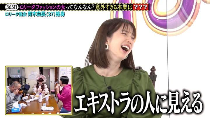 2020年11月14日弘中綾香の画像15枚目