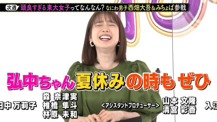 2020年11月14日弘中綾香の画像22枚目