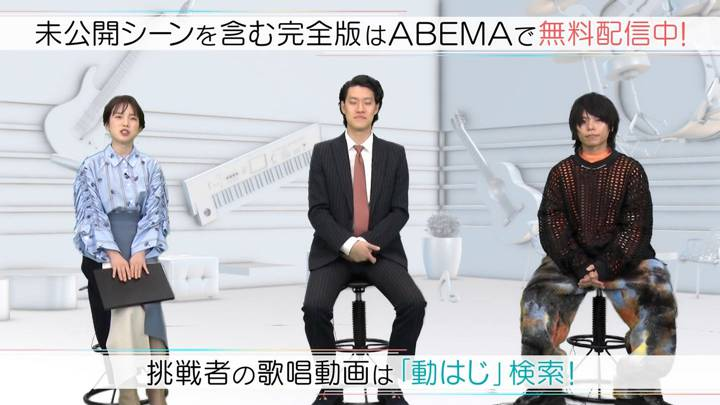 2020年11月19日弘中綾香の画像04枚目
