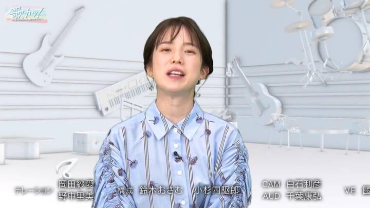 2020年11月19日弘中綾香の画像06枚目