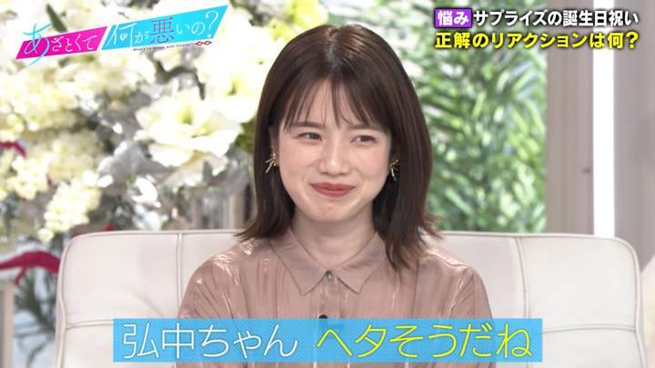2020年11月21日弘中綾香の画像04枚目