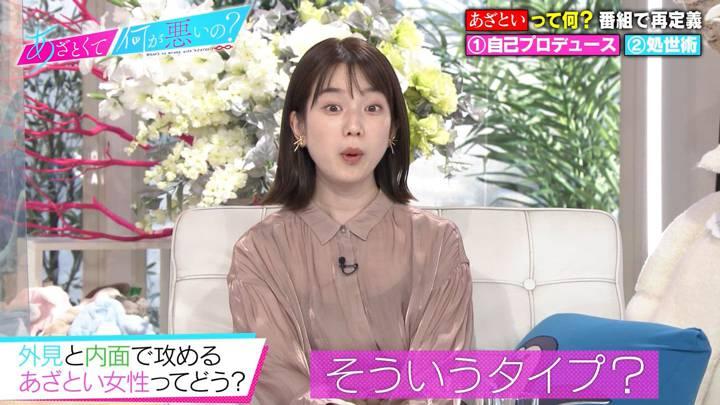 2020年11月21日弘中綾香の画像09枚目