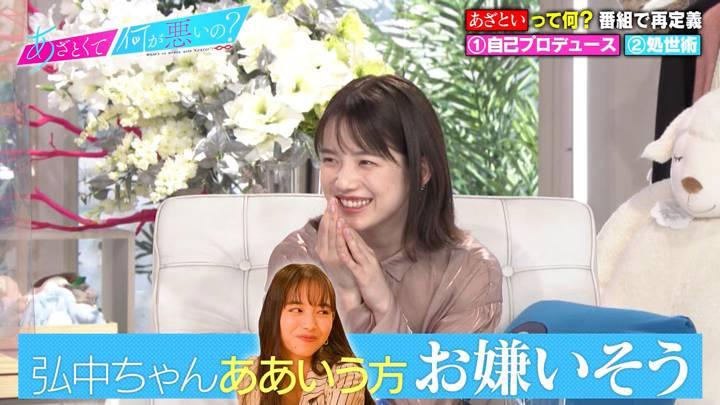 2020年11月21日弘中綾香の画像13枚目